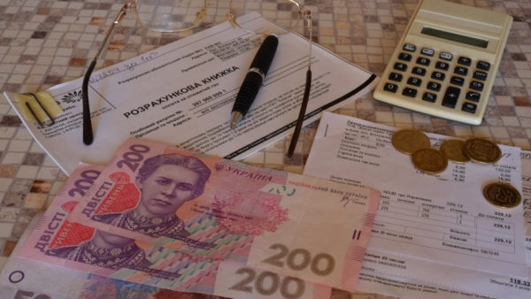 На Кировоградщине назвали условия получения жилищно-коммунальных субсидий