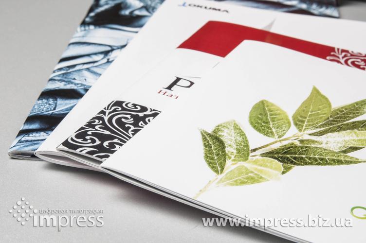 Что нужно знать о печати каталогов продукции