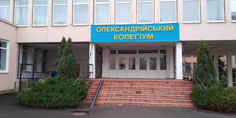 Образовательным учреждениям в «желтой» зоне рекомендуют со 2 ноября перейти на дистанционное обучение
