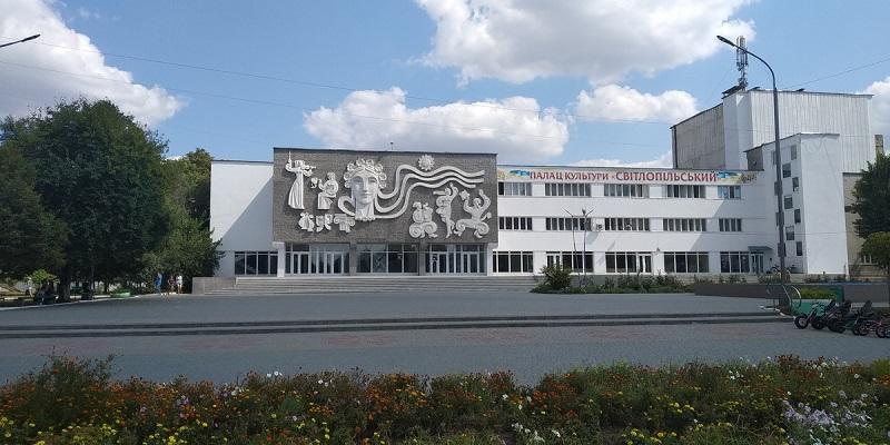 С завтрашнего дня в Кировоградской области запрещены массовые мероприятия