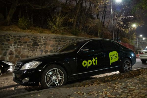 Кропивницкий: лучшее такси – это опытное такси