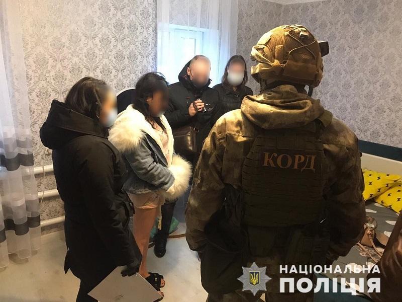 Жительница Кировоградской области обманула 500 интернет-покупателей на полмиллиона гривен (ВИДЕО)