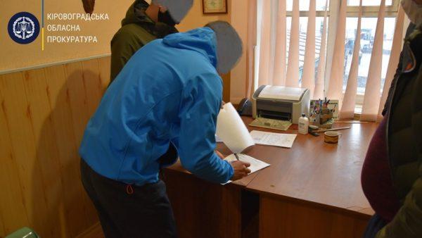 25-летнему александрийцу объявлено о подозрении в организации поставки наркотиков в колонию (ФОТО/ВИДЕО)