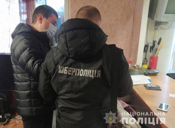В Кировоградской области разоблачили еще одну интернет-мошенницу (ФОТО/ВИДЕО)