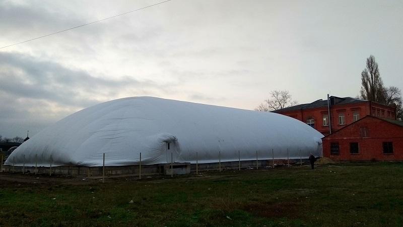 В Александрии над катком установили купол (ФОТО)