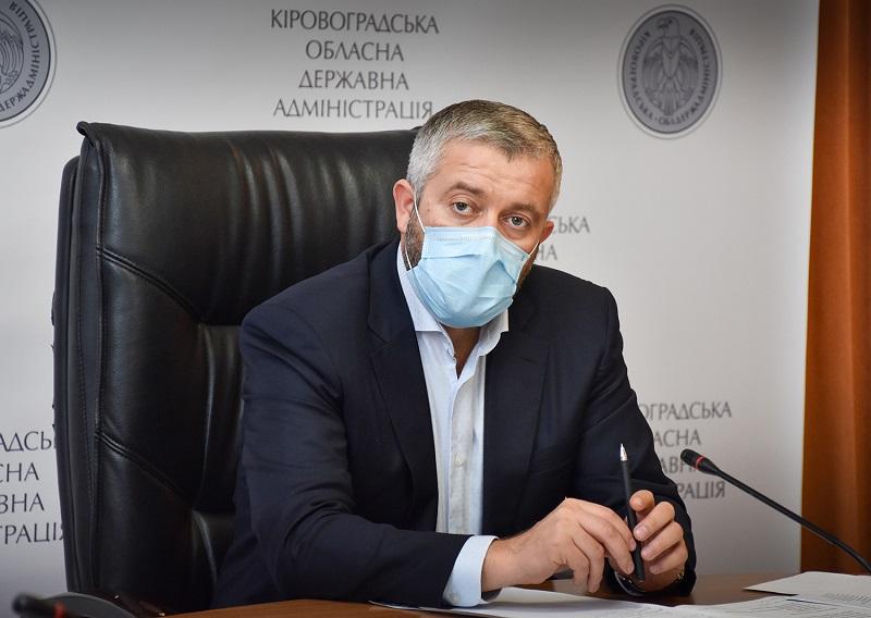 Четыре человека будут курировать районы Кировоградской области