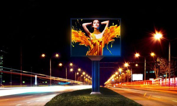 Эффективная уличная реклама с LED-экранами