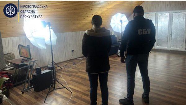 Правоохранители Кировоградской области разоблачили интернет-порностудии (ФОТО)