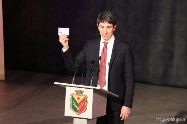 Городской голова Александрии Сергей Кузьменко представил свою команду
