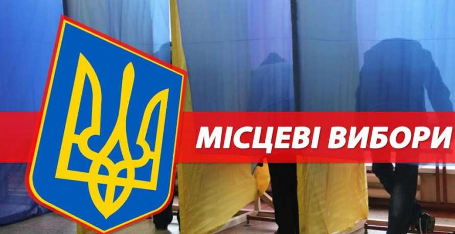 Общий рейтинг всех кандидатов в депутаты в Александрийский городской совет