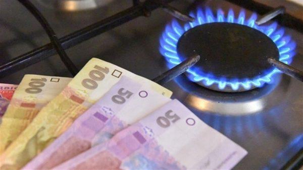 С 1 января для жителей Кировоградской области подорожает услуга по распределению газа