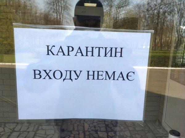 Александрийское районное управление соцзащиты приостановило прием из-за коронавируса у работников