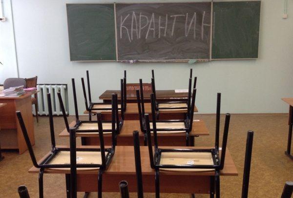 Еще одно учебное заведение закрыли на карантин из-за COVID-19