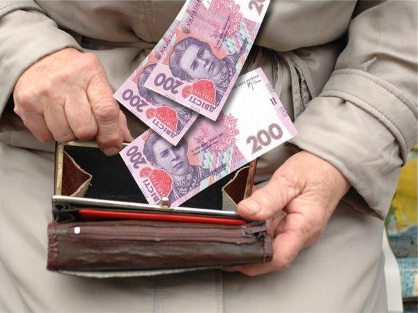 С 1 января людям старше 65 лет автоматически пересчитают пенсии