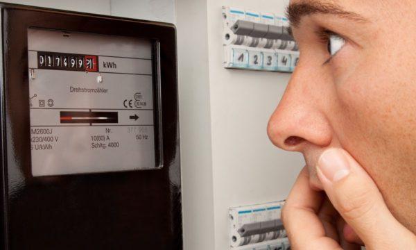 Кабмин отменил льготный тариф на электроэнергию для населения
