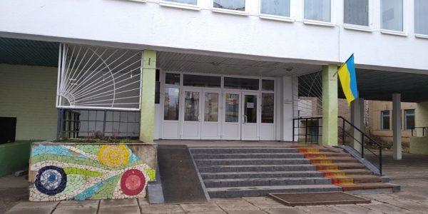 После зимних каникул александрийские школьники перейдут на дистанционное обучение