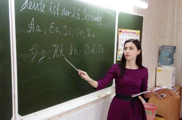 С января 2021 года александрийским учителям повысят зарплату