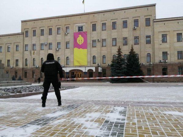 В здании Кировоградского областного совета правоохранители ищут взрывчатку
