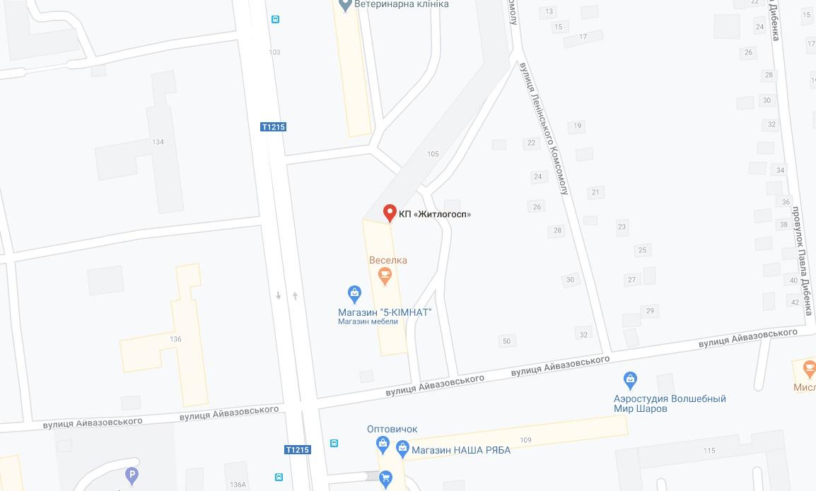 Александрия, проспект Соборный (Ленина), 107