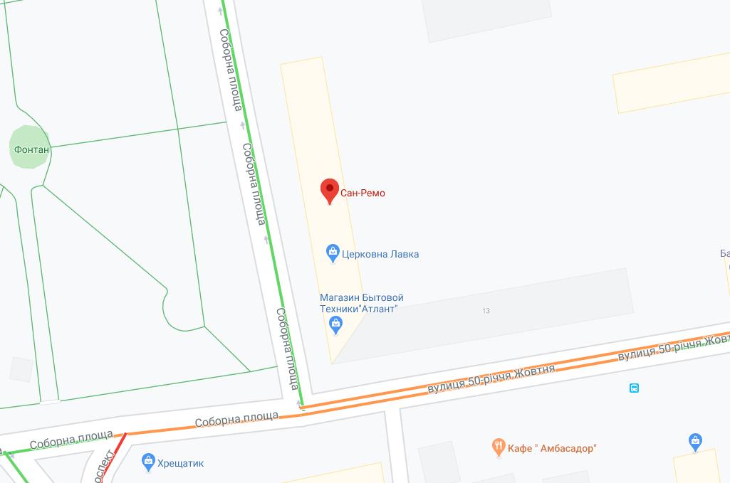 Александрия, площадь Соборная (Ленина), 7