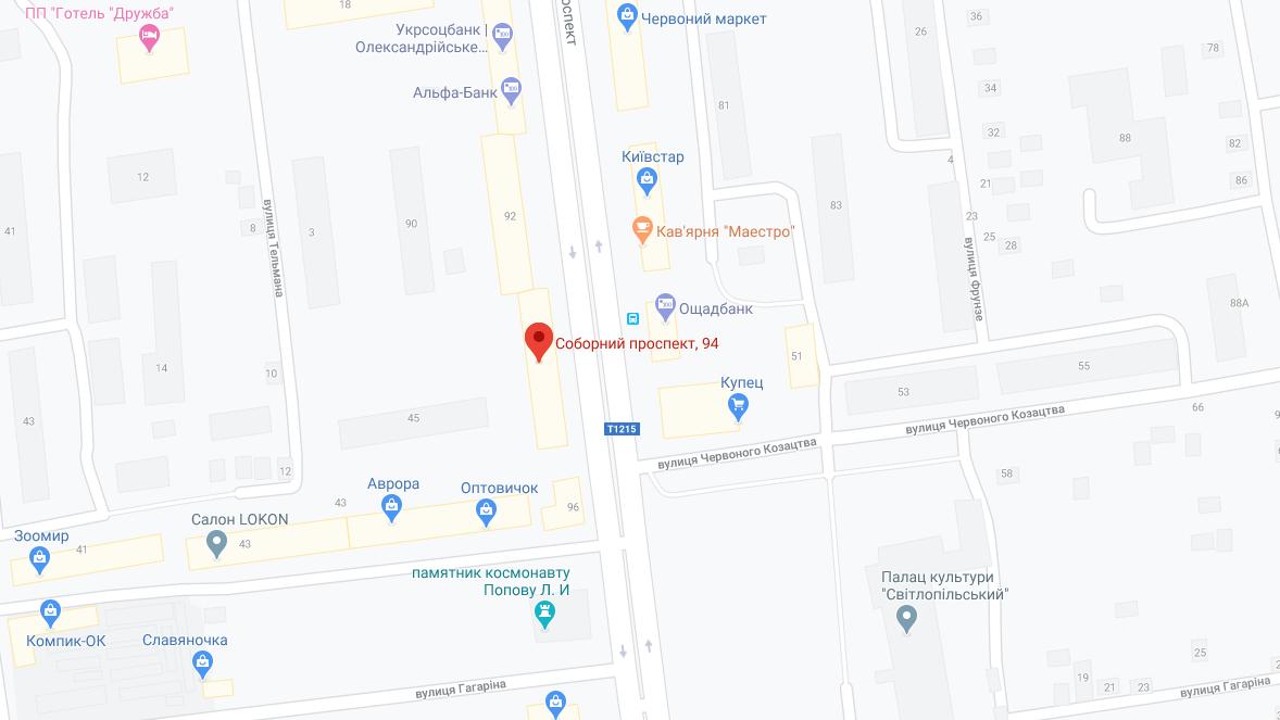 Александрия, проспект Соборный (Ленина) 94