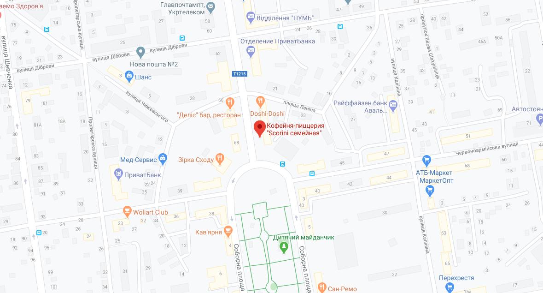 Александрия, площадь Соборная (Ленина), 27б