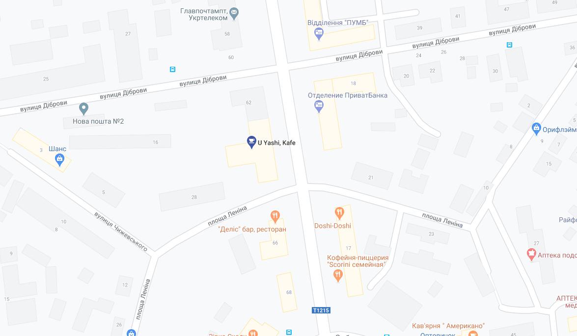 Александрия, проспект Соборный (Ленина) 64