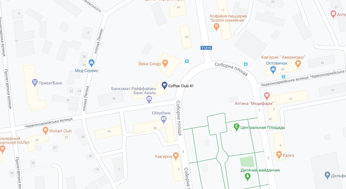 Александрия, улица Красноармейская (Григория Усика), 41