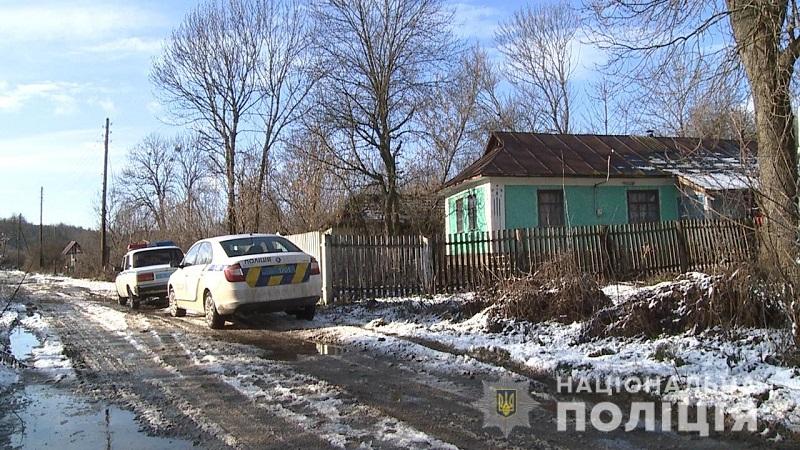 Брат и сестра из Кировоградской области совершили разбойное нападение на 96-летнего мужчину (ФОТО/ВИДЕО)