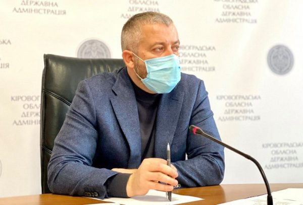 В Кировоградской области проведут полный аудит тарифов