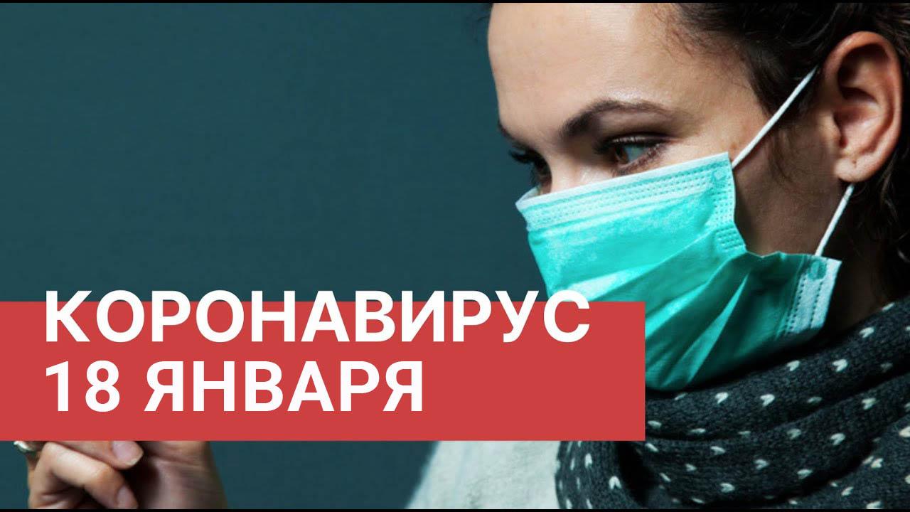В Александрии 48 больных коронавирусом и 335 — пневмонией