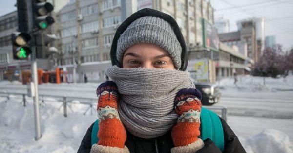 Жителей Кировоградской области предупреждают о гололеде и резком похолодании
