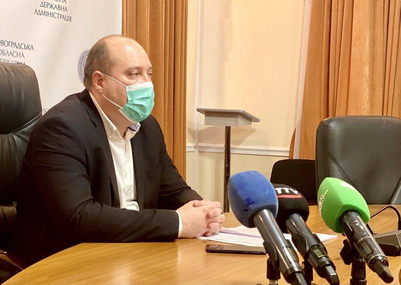 В Кировоградской области будут работать 26 пунктов вакцинации против COVID-19