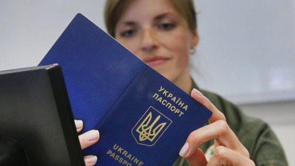 Жители новоприсоединенных сел могут внести изменения в паспорте в александрийском Центре админуслуг