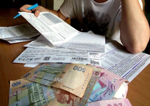 23% семей Кировоградской области получают субсидии