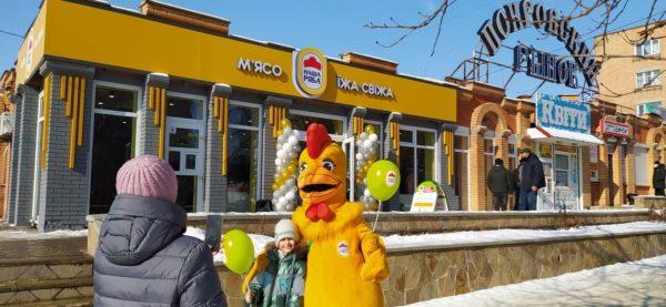 В Александрии состоялось праздничное открытие магазина «М'ясо Їжа Свіжа»