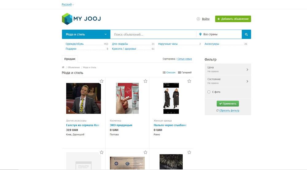 My Jooj: покупка качественных вещей в режиме онлайн
