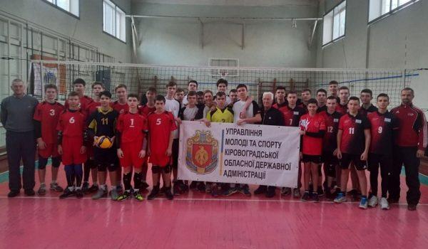 Александрийские волейболисты стали чемпионами Кировоградской области