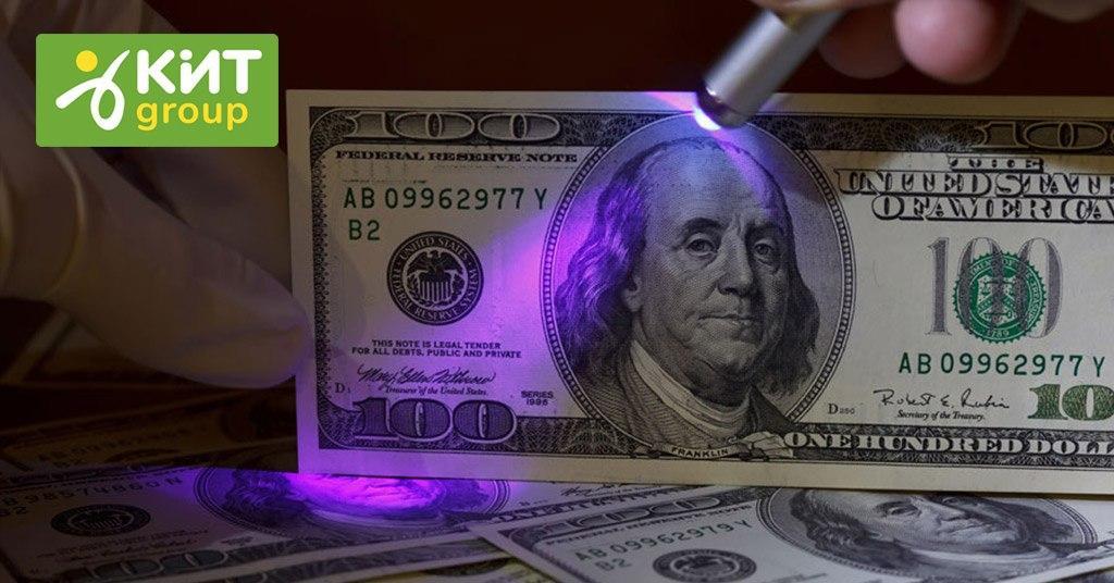 Компания «Кит Групп»: широкий ассортимент валют по выгодному курсу