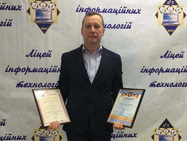 Директор ЛИТа вошел в тройку лидеров в номинации «Руководитель года - 2021»