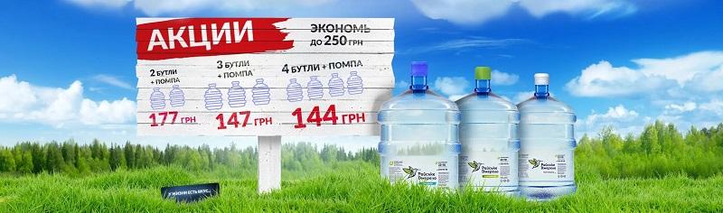 Чистая вода: залог долголетия и здоровья