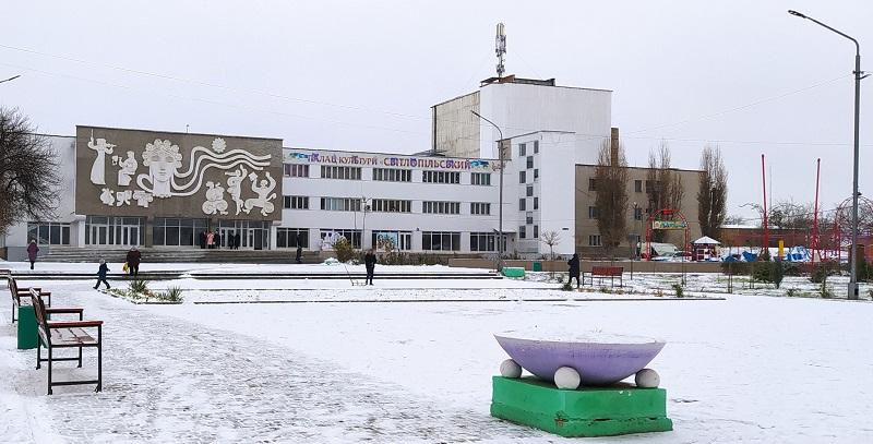 В ДК «Светлопольский» выступят группы «Фристайл» и «Дети Фристайла»