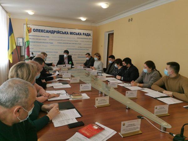 В Александрии состоится учредительное собрание по формированию Общественного совета