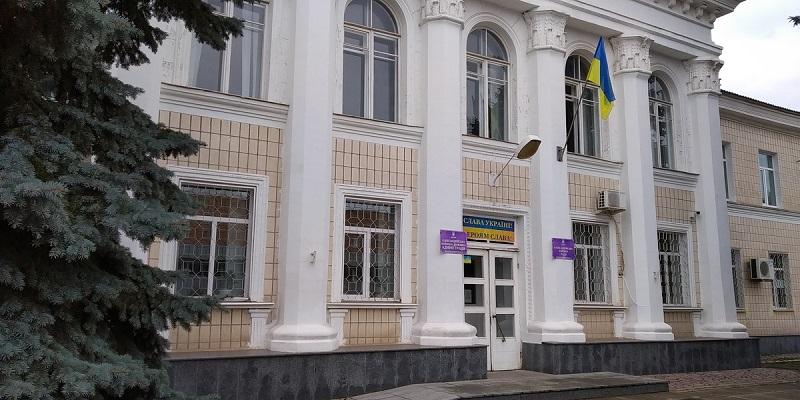 Президент Украины назначил нового голову Александрийской районной государственной администрации