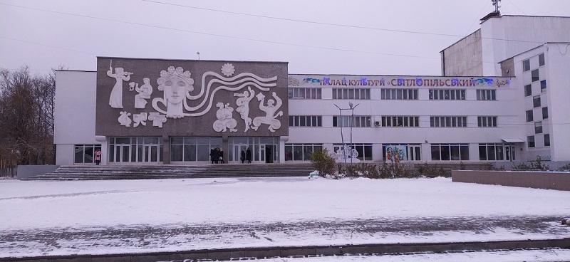 В ДК «Светлопольский» будет новый директор
