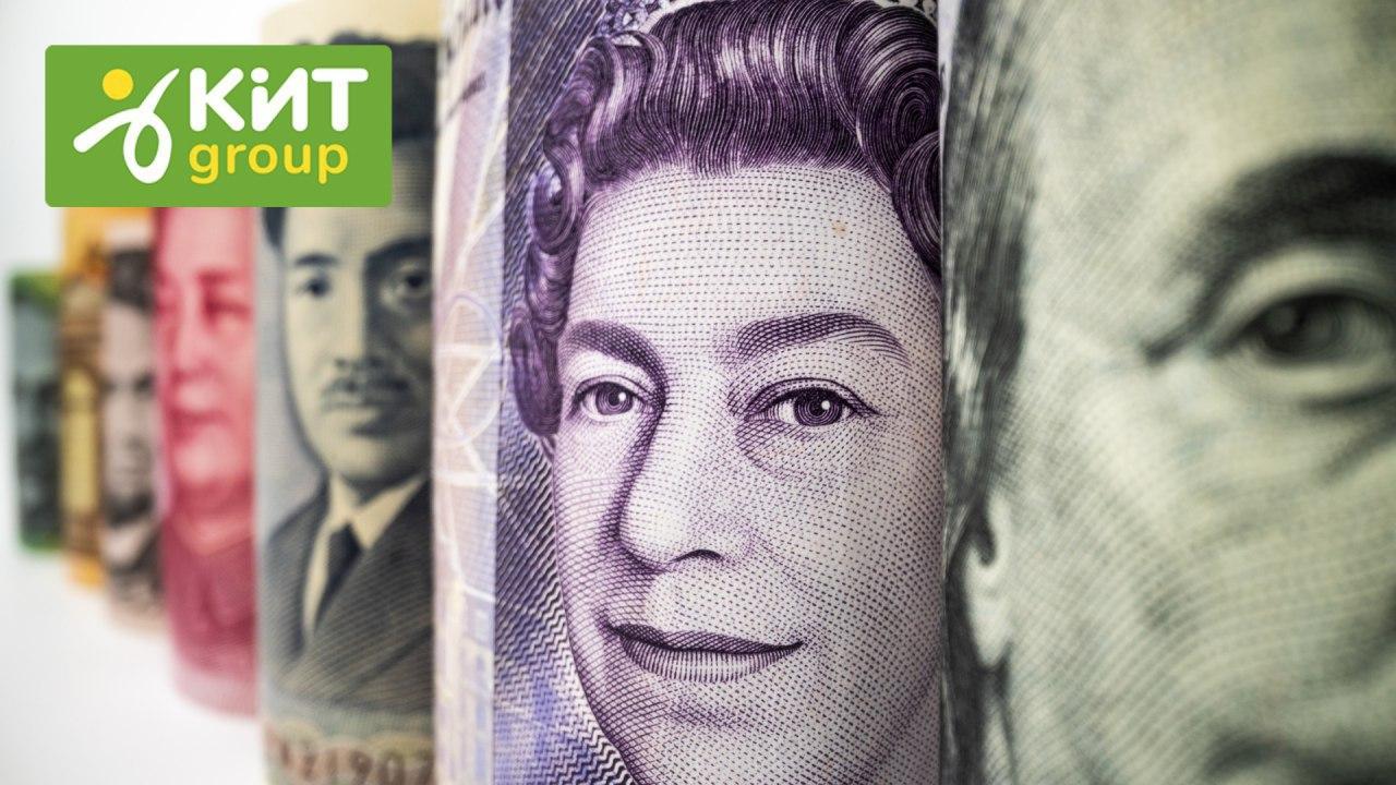 Где обменять валюту в Кропивницком? На что обратить внимание?