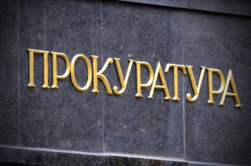 В Кировоградской области начали работу окружные прокуратуры