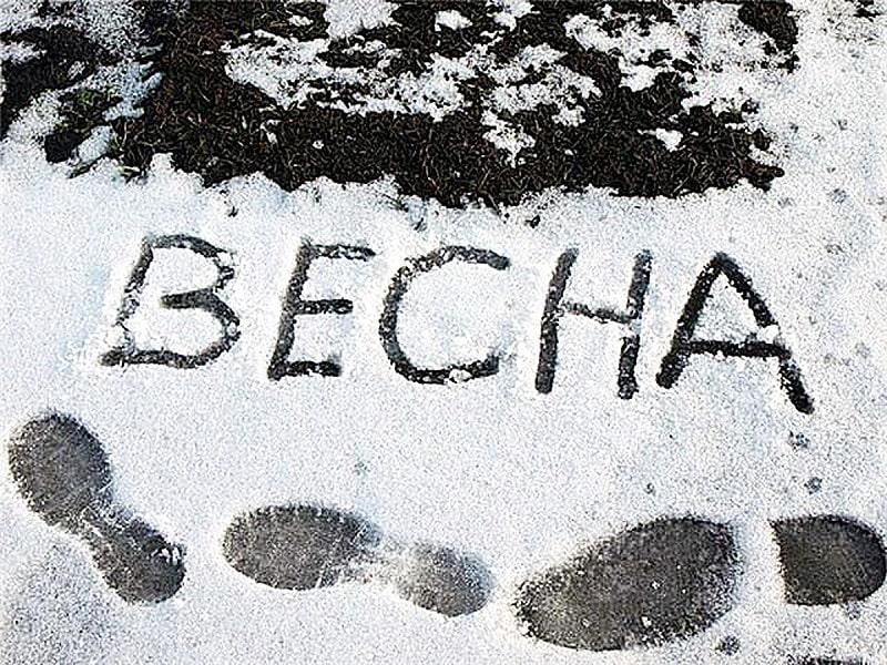 В ближайшие дни на территории Кировоградской области прогнозируют снег