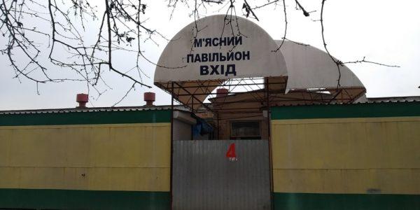 В отношении бывшего директора «Александрийского центрального рынка» открыли второе уголовное производство