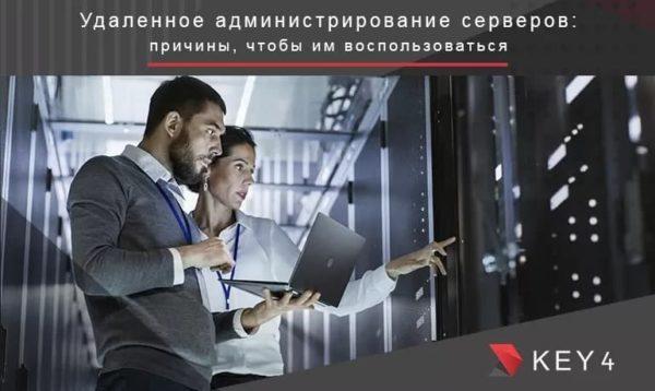 Стоит ли арендовать сервер или выгодней собрать свой